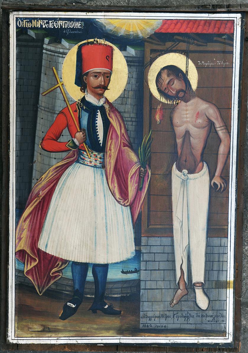 Αποτέλεσμα εικόνας για Αγιος Γεωργιος Ιωαννίνων