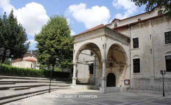 Γιάννενα: Ανακοίνωση της Ιεράς Μητρόπολης Ιωαννίνων σχετικά με τις κατὰ Κυριακὴν Ἑσπερινὲς Ὁμιλίες