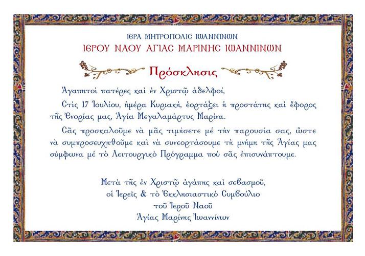 AgMarina1